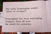 Framingham Downtown Common, (photo #2)